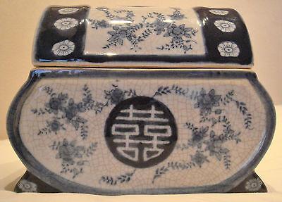 Large Vintage Blue & White Chinese Lidded Box / Chest / Dish