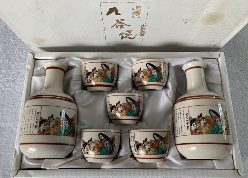 Vintage Japanese 7 pc Porcelain Sake Set 2 Cruets & 5 Cups signed Kutani Ware 九谷
