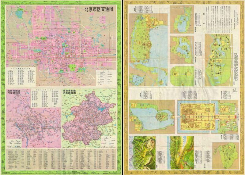 1976 Chinese Tourist Map of Beijing or Peking, China