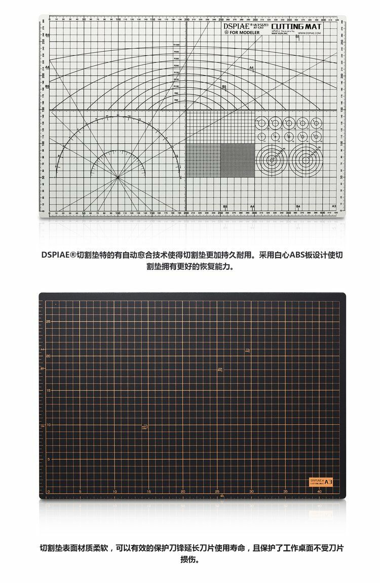DSPIAE AT-CA3 Cutting Mat 2mm thicken type A3 Size