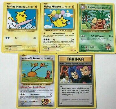 5 X Secret RARE Pokemon Evolutions XY Pikachu Surfing & Flying + 109 - 112 & 113