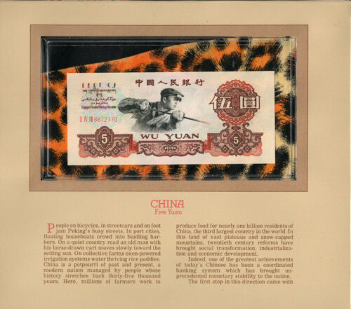 Most Treasured Banknotes China 1960 5 Yuan UNC P876a Wmk 5 Star  II IV VIII