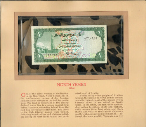 Most Treasured Banknotes Yemen 1973 1 Rial P11b UNC sign 7 prefix 1/8