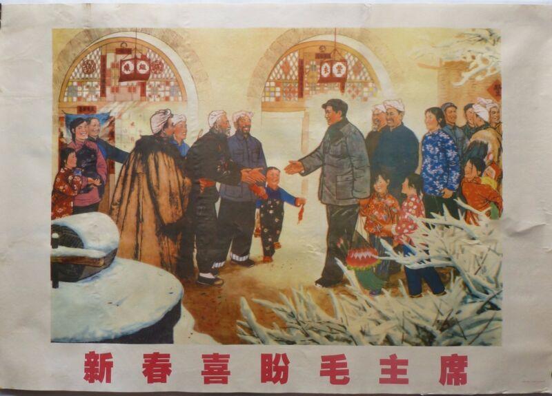 "Vintage Chinese Propaganda Poster ""Greeting""    #402 FREE SHIPPING"
