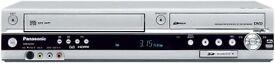 HDMI720p/1080i Upscaling.SD CardSlot for Jpeg Playback.Copy VHS to DVD