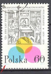 Poland 1970 - Centenary of Polish printers' trade union - error Mi. 1987 - used - <span itemprop=availableAtOrFrom>Cieszyn, Polska</span> - Poland 1970 - Centenary of Polish printers' trade union - error Mi. 1987 - used - Cieszyn, Polska