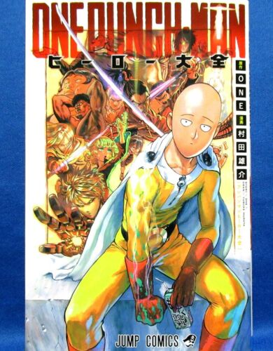 One Punch Man Hero Complete Work  /Japanese Manga Official Fan Book  Japan