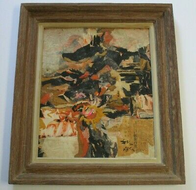 MID CENTURY ABSTRACT PAINTING EXPRESSIONISM NON OBJECTIVE CHINESE? JAPANESE? -