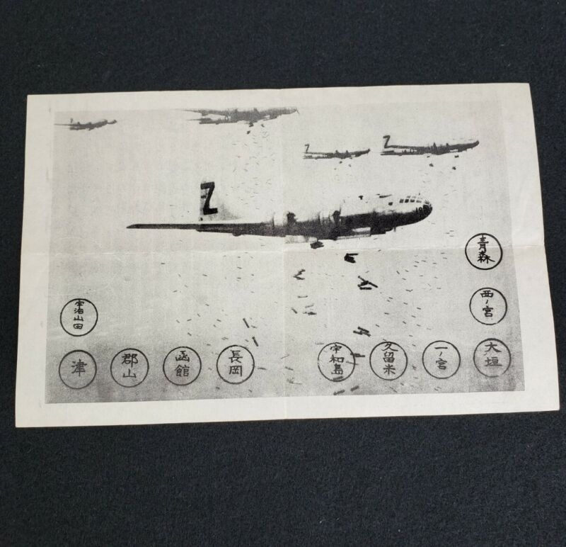 Rare Original WWII WW2 Japanese Propaganda B-29 Air Drop Leaflet Dropping Bombs