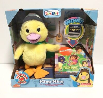 Fisher Price Ming Ming Plush Wonder Pets Toys R Us Exclusive With Game New