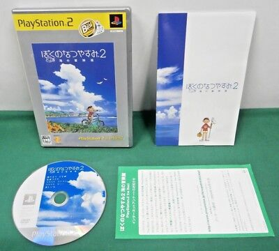 PlayStation2 -- Boku no Natsuyasumi 2 the best. -- a flyer. PS2. JAPAN. (Best Ps2 Adventure Games)