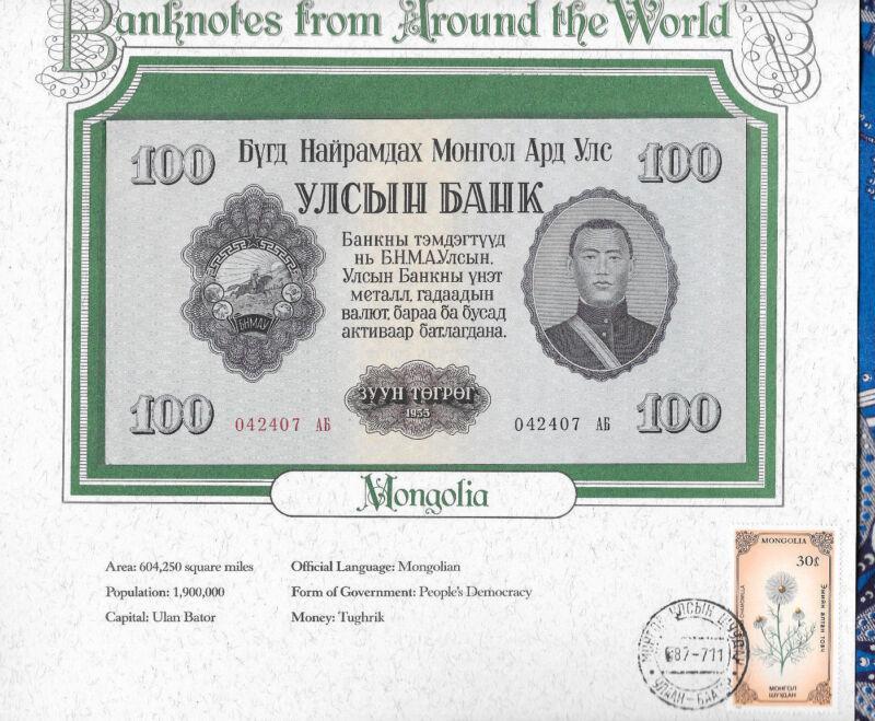 World Banknotes Mongolia 100 Tugrik 1955 P34 UNC suffix Aƃ