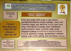 Tamil Language classes Cardiff Lake Macquarie Area Preview