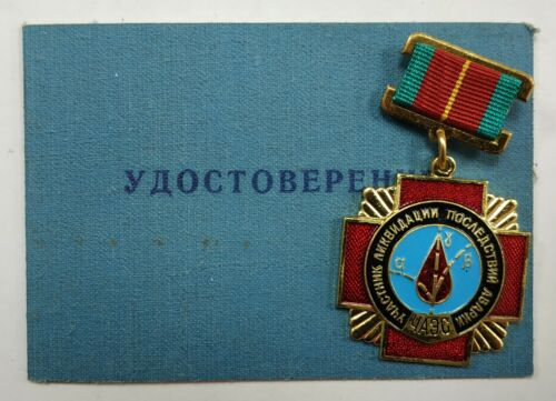 Soviet Russian Chernobyl liquidator 1986 Original USSR Badge+ original document