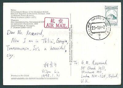 GEORGIA 1998 postcard to the UK