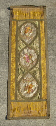 Antique French silk brocade 18thC fragments made into a wall hanging 11.5x34 in