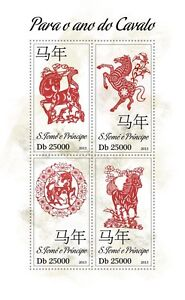 St-Thomas-Sao-Tome-Principe-2013-Horse-Lunar-New-Year-of-Horse