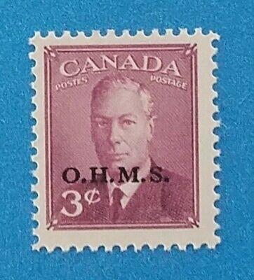 Canada stamp Scott #O14 MNH well centered good original gum. Good colors, perfs.