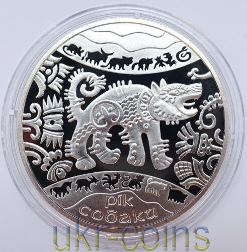2006 Ukraine Lunar Year of the Dog 1/2 Oz Silver Proof Coin 狗 Chinese Zodiac