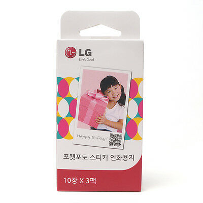 LG Mobile Pocket Photo Printer Zink Ink Sticker Paper 30 Sheets for PD221 PD239