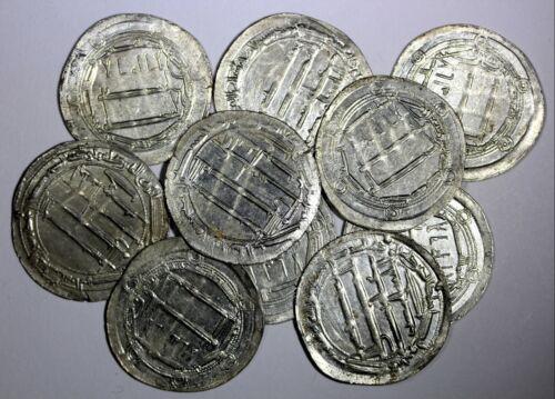 ABBASID Al-Mahdi, AH158-169 Silver AR Dirham Jayy Mint RANDOM PICK (1 COIN)