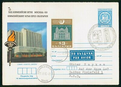 Mayfairstamps Bulgaria 1980 Olympics Flam Uprated Stationery Cover wwp1059