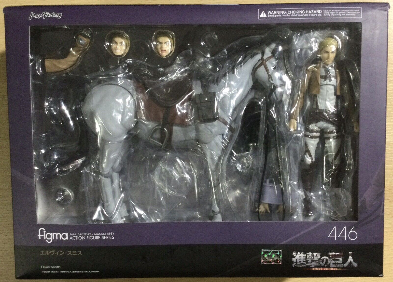 figma 446 Erwin Smith Attack On Titan Action Figure US SELLER Max Factory