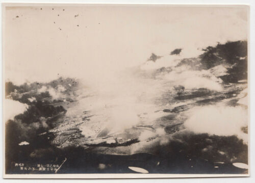 WW2 PEARL HARBOR JAPAN ATTACK US HAWAII WAR VINTAGE PHOTO