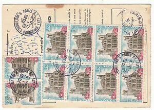 FRANCE TIMBRE ORDRE DE REEXPEDITION PARIS POUR BOUTERVILLIERS 1977