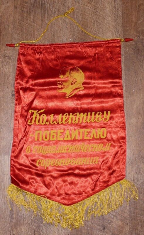 Authentic Soviet Lenin Award Flag Banner Pennant Winner Collective of Labor #36