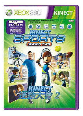 NEW XBOX 360 KINECT SPORTS SEASON TWO for sale  Shipping to Nigeria