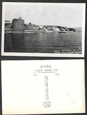 Old Israel Real Photo Postcard - Tiberias - View from Lake