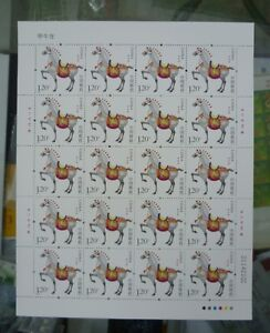 CHINA 2014 -1 FULL Sheet China New Year Zodiac of Horse Stamp 馬