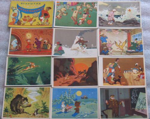14 Russian Child Kid Post Card SET Fairy tale PC Art Story Animal Carton Old Lot