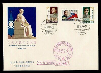 DR WHO 1965 TAIWAN CHINA FDC 100TH BIRTHDAY DR SUN YAT-SEN  C243425