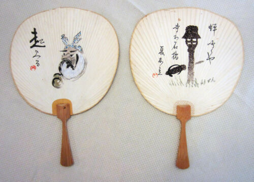 Pair of Vintage Japanese Silk Paper Paddle Hand Fans With Bamboo Wood Handles