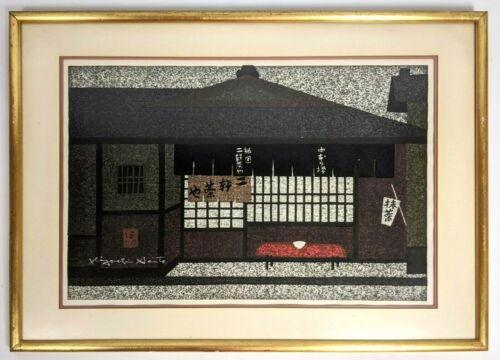 """KIYOSHI SAITO """"Teahouse"""" Signed and Framed Japanese Woodblock Print"""