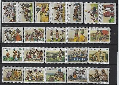 TRANSKEI 1984 XHOSA CULTURE DEFINITIVES COMPLETE MNH SET 22 VALUES 2877