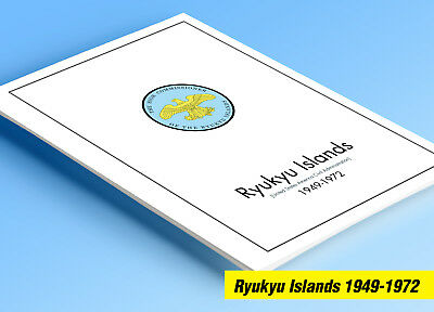 COLOR PRINTED RYUKYU ISLANDS 1949-1972 STAMP ALBUM PAGES (26 illustrated (Printed Stamp)