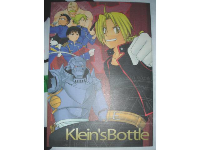 Fullmetal Alchemist Yaoi Doujinshi Klein's Bottle EdxAl