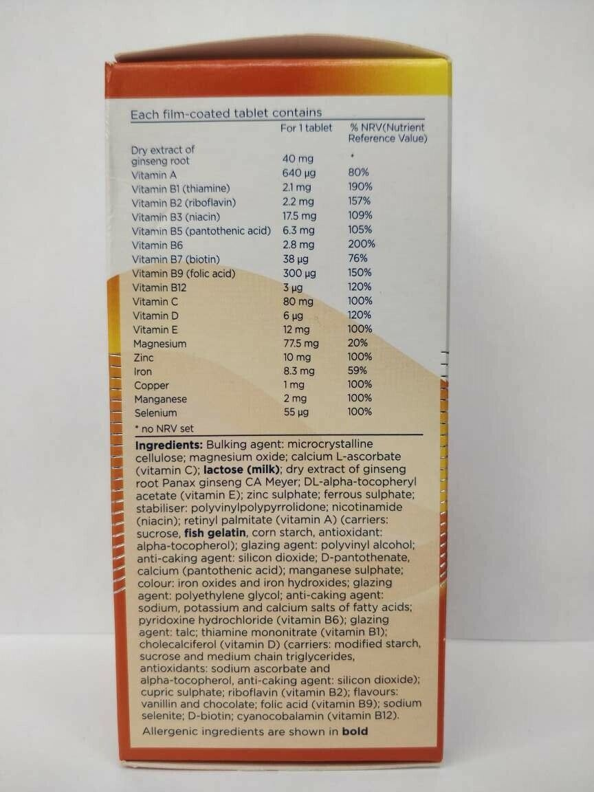 Pharmaton Caplets 100 Caplets (containing Unique Ginseng G115) - FREE SHIPPING 3