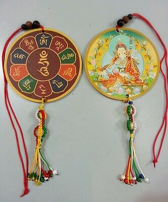 Tibetan Buddhist Guru Rimpoche Car   Door Hanging  Wholesale Set Of 2 Piece
