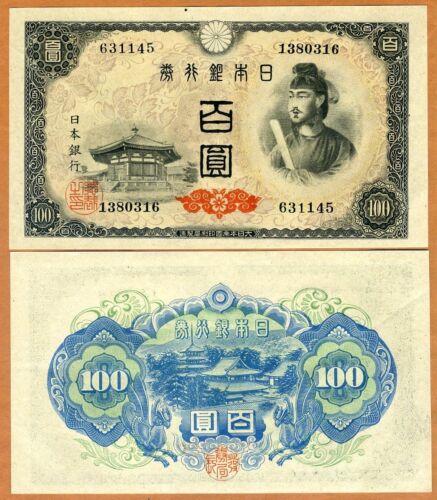 Japan, 100 Yen, ND (1946), P-89a, Ch. UNC