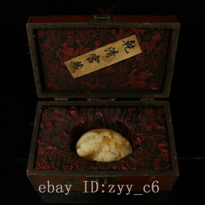 China Qing Dynasty palace rare Blood mooring bracelet Old lacquer box