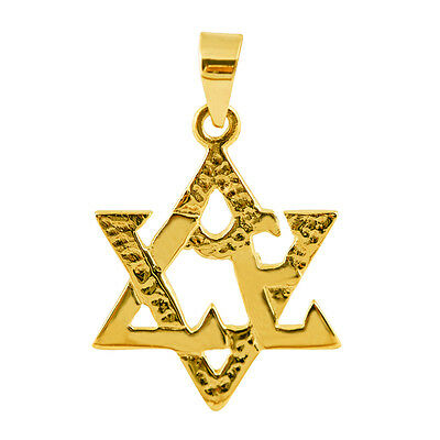 Love Star Of David Pendant - 14k Yellow Gold Star of David 'Love' Necklace Pendant