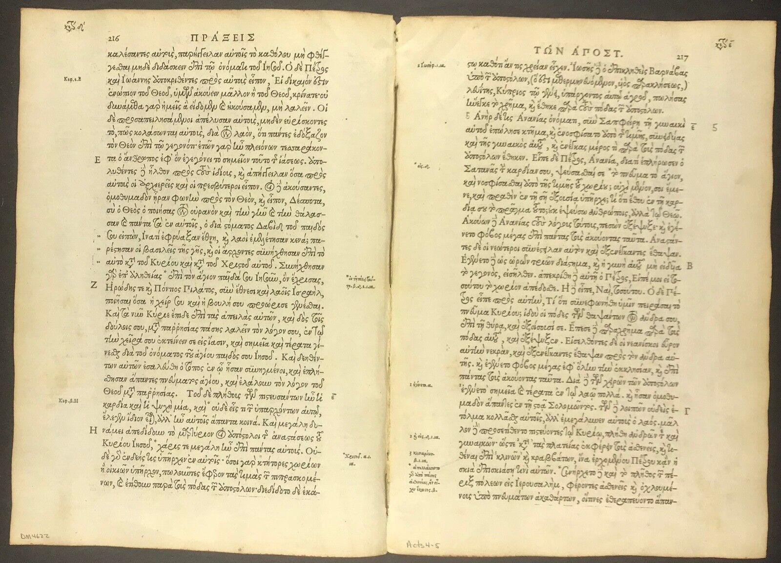 viaLibri ~ 1550 STEPHANUS GREEK BIBLE LEAF BASIS OF1611 KING JAMES