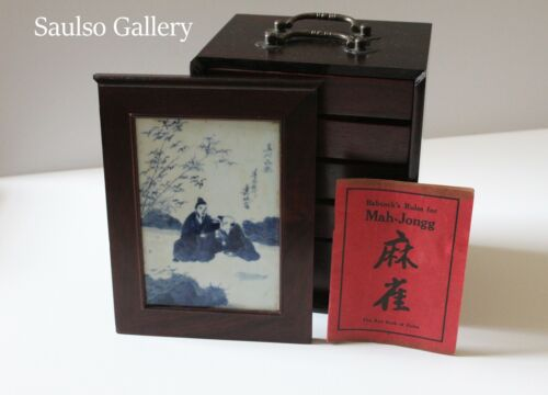 Wonderful full set MahJong box with 17th century plague from prominent estate