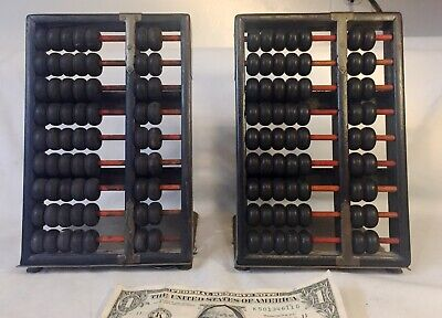 Vtg Pair Abacus Bookends Hong Kong - Wood Brass Frame Calculator 9 rows 63 Beads