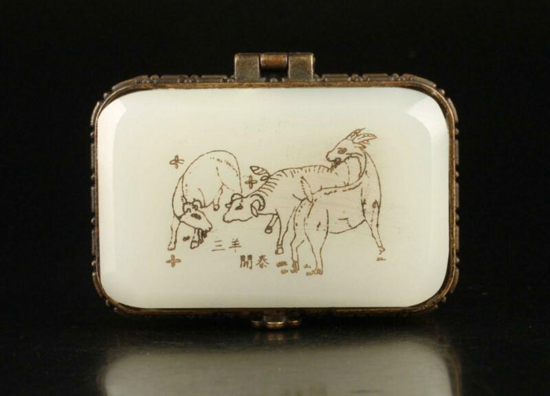 Rare Vintage Collection Old Handmade Delicate Cattle Bone Jade Jewelry Box