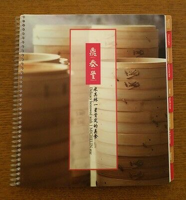 1 Din Tai Fung Spiral Bound Full Restaurant Menu. Over 12 Laminated Pages.
